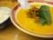 ライオン通り「坦々麺 雷神」坦々麺