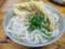 「さか枝」かけうどん大、天ぷら