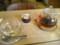 「まちのシューレ」和紅茶