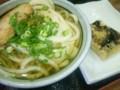 久しぶりに「森製麺」かけそのまま中、高野豆腐の天ぷらと練りもの
