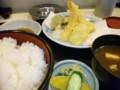 志度「海鮮料理かね荘」天ぷら定食ごはん大