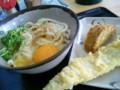 「池上製麺」釜玉、ギョロッケ、穴子天