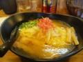 「麺屋 軌跡」海老塩ラーメン、細麺