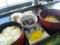 「高松市東部漁協 海鮮食堂」刺身定食