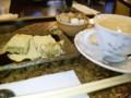 安倍川餅にロイヤルミルクティー