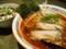 高松ラーメン築港「讃岐ロック」激辛小噴火ラーメン、チャーマヨ丼