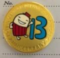 [セントレア]20180507セントレア 金1(Thanks to KAWANO)