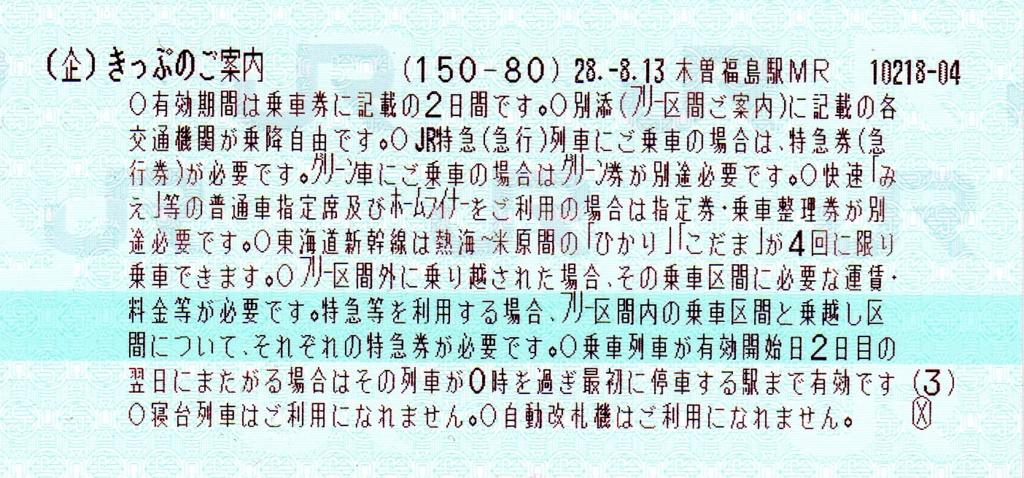 f:id:sandol:20170323030732j:plain