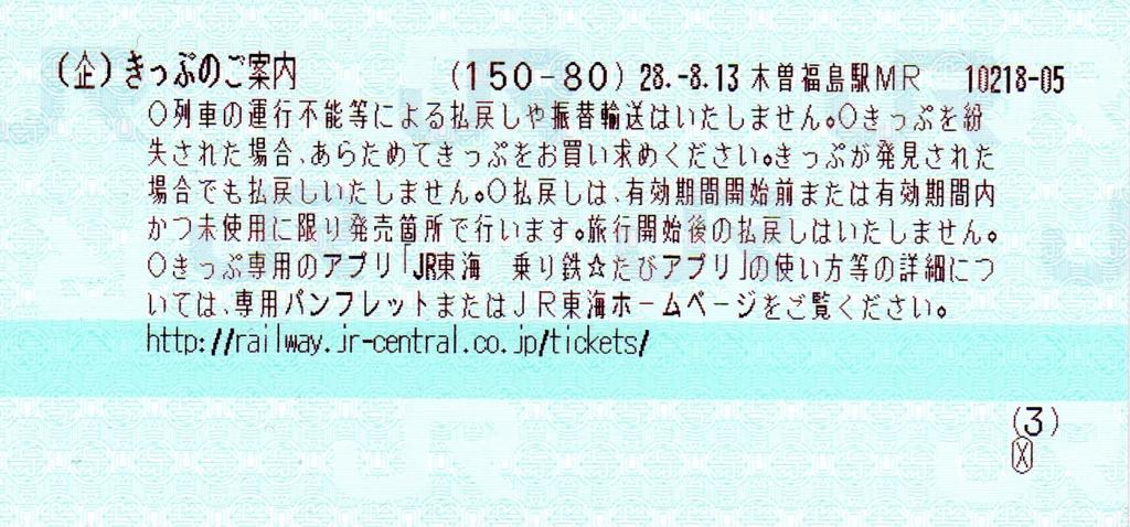 f:id:sandol:20170323030743j:plain