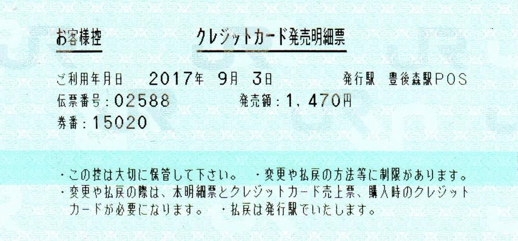 f:id:sandol:20170915022047j:plain