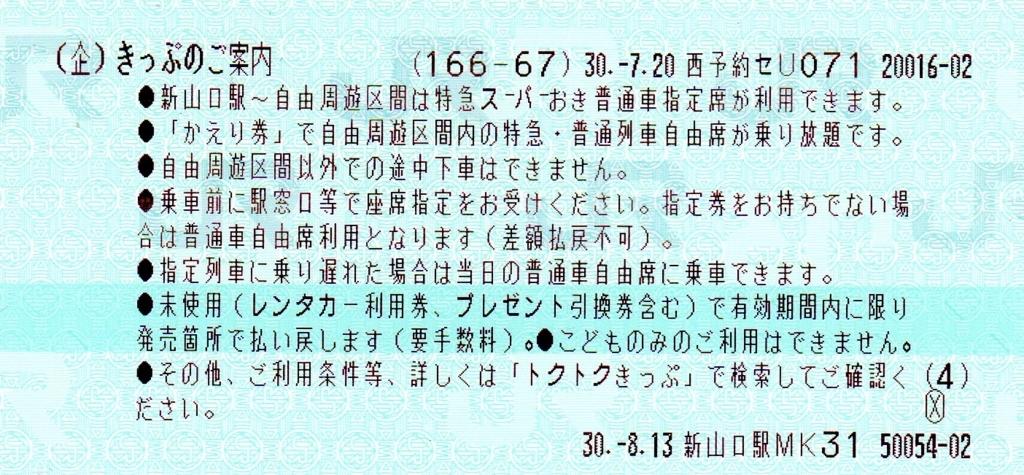 f:id:sandol:20180824021631j:plain