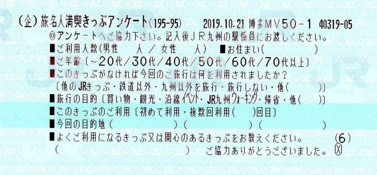 f:id:sandol:20200317010524j:plain