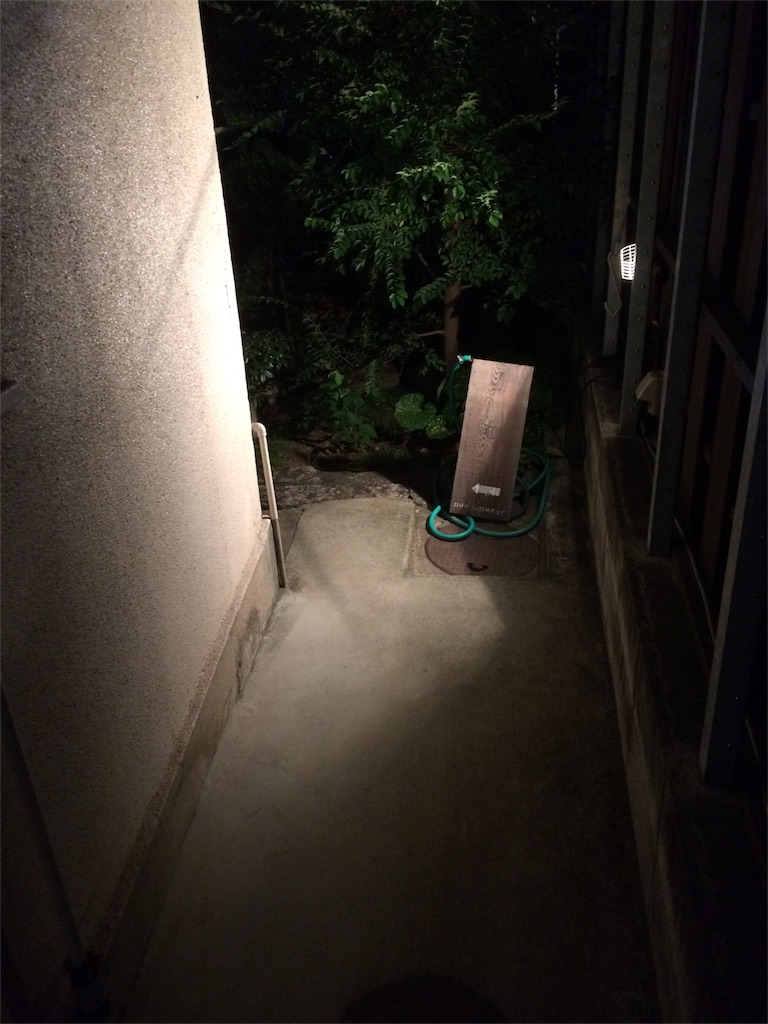f:id:sandonigifu:20161016124928j:image