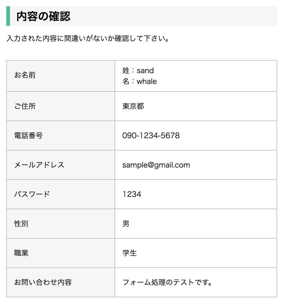 f:id:sandw:20160715054526j:plain