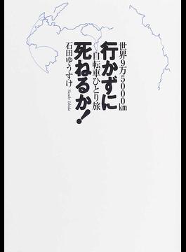 f:id:sanekazu0628:20170507032249p:plain