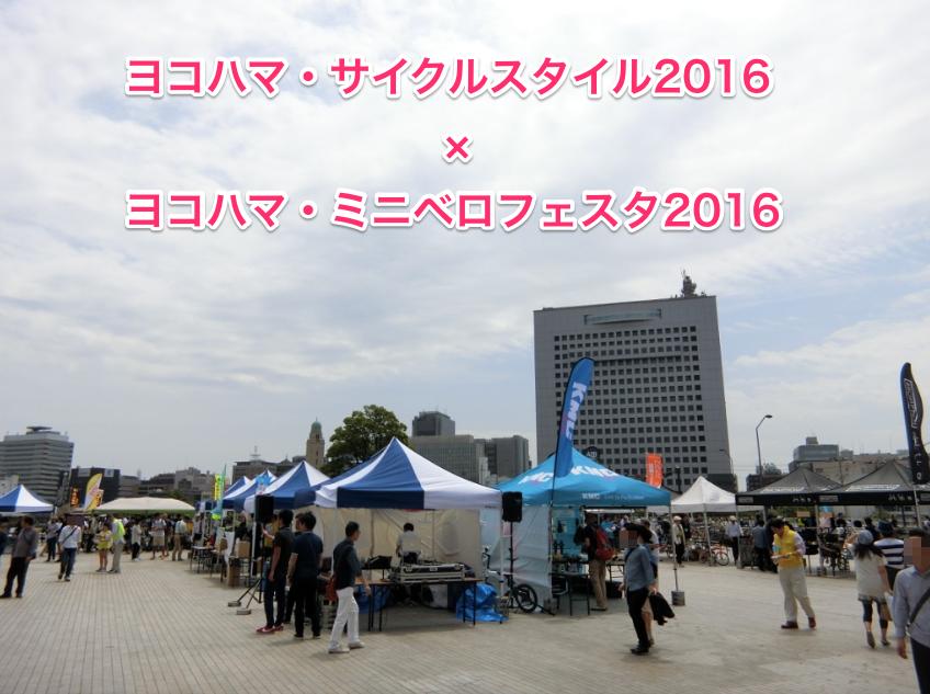 f:id:saneyuu:20160514160634p:plain