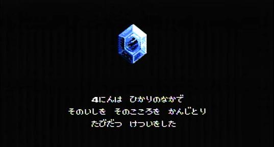 f:id:saneyuu:20160520035006p:plain:w480