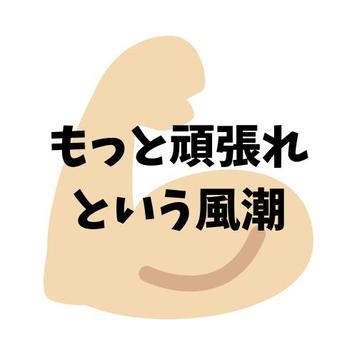 ©さんがつの独り言ブログ