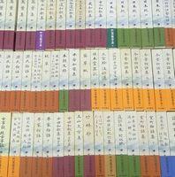 全集高価買取)『新日本古典文学...