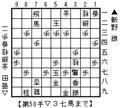 斬野対菅田(rev)8