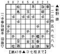 斬野対菅田(rev)6