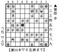 テレビ:菅田対マムシ1