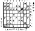 菅田対マムシ(再戦)5