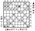 菅田対マムシ(再戦)4