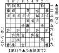 菅田対マムシ(再戦)3