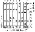 菅田対マムシ(再戦)2