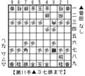 菅田対マムシ(再戦)1