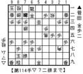 菅田対マムシ(再戦)7