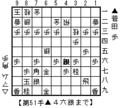 菅田対マムシ(再戦)6