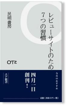 20120329232029