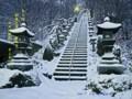 [B003 雪に祈る(蔵王温泉]