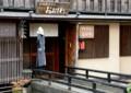 GI14 祇園の店-7