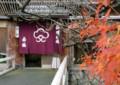 GI13 祇園の店-6