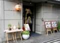 GI07 祇園の店-1