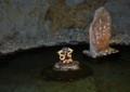ES07(岩屋の中)