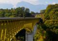 KV01 黄色い橋