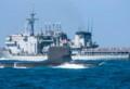 K10 潜水艦浮上