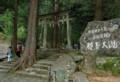 那智大滝の入口