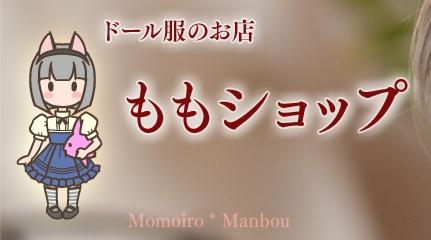 f:id:sango-momo:20200523193615j:plain