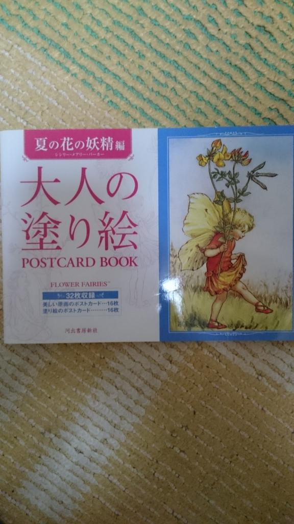 f:id:sangoku3594:20170329184358j:plain