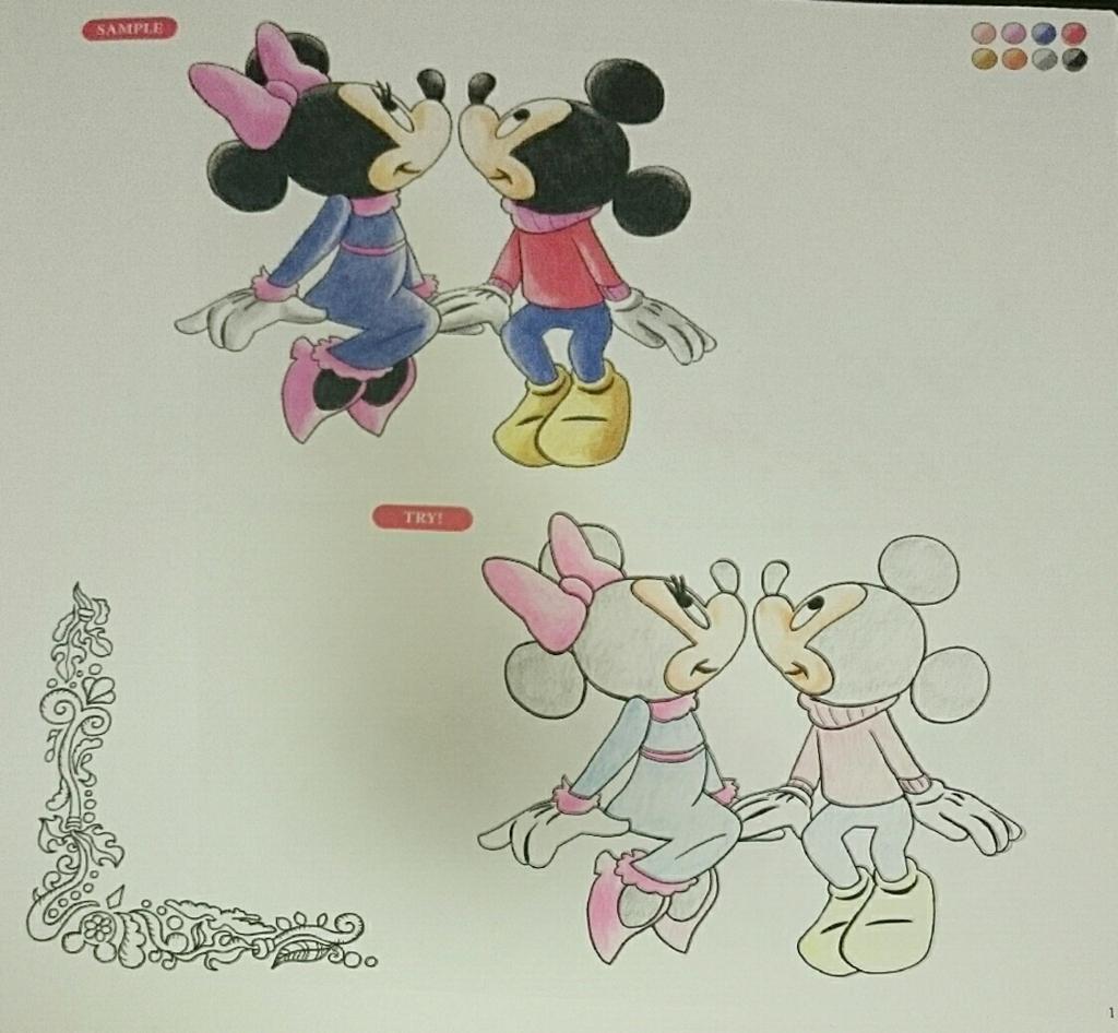 f:id:sangoku3594:20170415194008j:plain