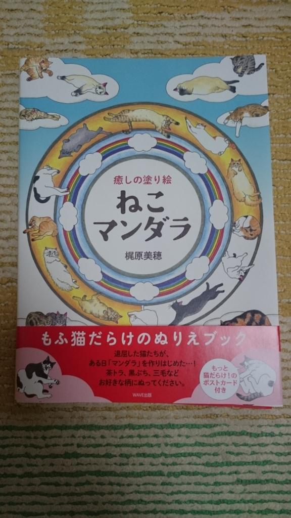 f:id:sangoku3594:20170720184431j:plain