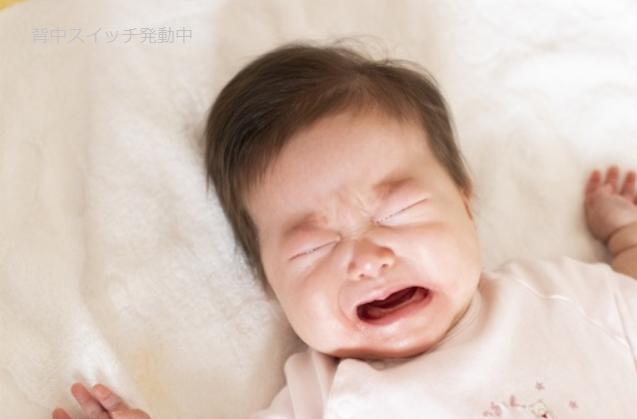 背中スイッチ発動する赤ちゃん