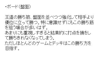 f:id:sangou35:20180111061659p:plain
