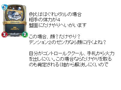 f:id:sangou35:20180111061728p:plain