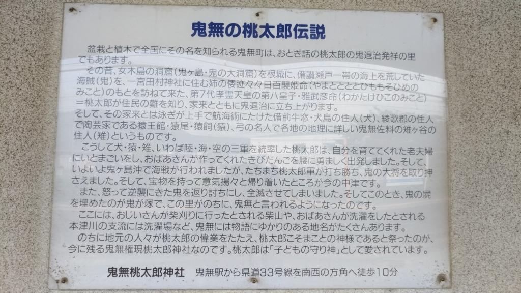 f:id:sankairenzoku10cm:20180610173438j:plain